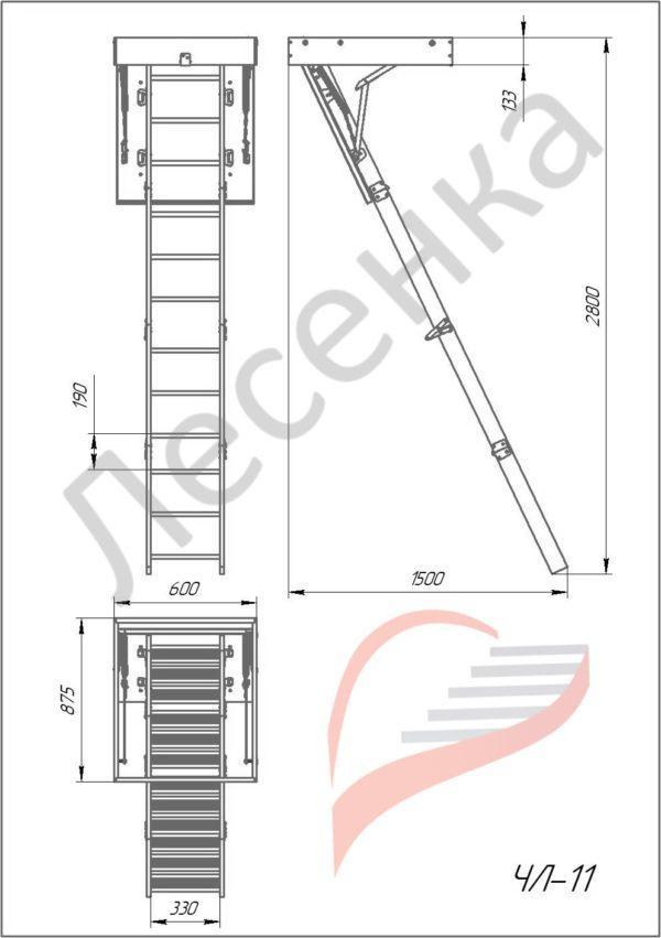 чертеж чердачная лестница ЧЛ-11