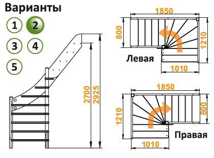 ls-92m-2