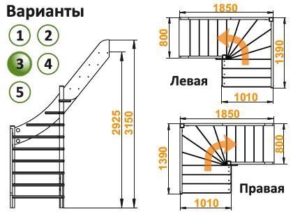 ls-92m-3